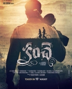 Kanche movie first look poster