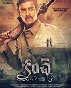 Kanche movie latest posters
