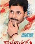 pawan kalyan's katamarayudu movie first look posters