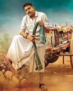 katamarayudu movie latest poster