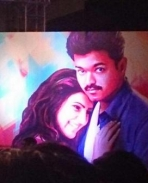 Kaththi audio Launch