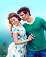 Kavalai Vendam Photos