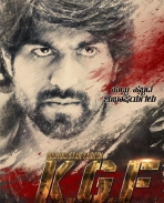 KGF movie first look posters