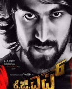 Kgf movie latest posters and photos