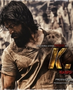 Yash KGF movie first look posters