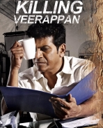Killing Veerappan First Look Posters