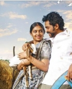 Komban Latest Photos