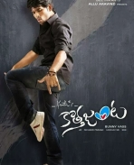 Kotha Janta latest poster