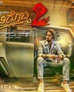 kotigobba 2 movie audio poster