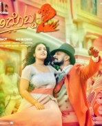 Kotigobba 2 movie teaser photos