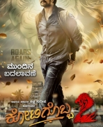 sudeep's kotigobba w movie latest posters