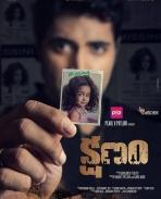 Kshanam movie first look posters
