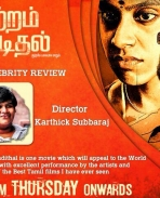 Kuttram Kadithal reviews
