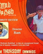 kuttram Kadithal review