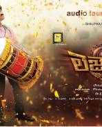 Legend audio releasing posters