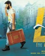 Lie movie first look posters