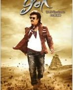 Lingaa Telugu movie Poster