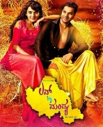 Love in Mandya posters