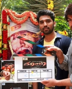 maanja movie opening photos