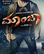 maanja movie first look posters