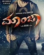 maanja movie first look posters
