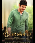 mahesh
