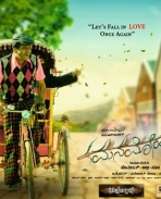 Manamohaka first look posters