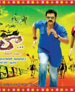 Masala first look Posters