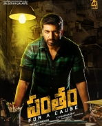 Pantham movie first look poster