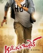 Aaradugula bullet movie latest posters