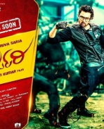 bharjari movie audio posters