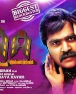 AAA tamil movie photos and stills