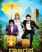 rajaratha movie first look posters