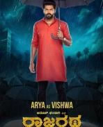 Arya as vishwa in Rajaratha