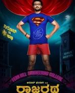 Rajaratha character posters