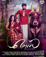 Mersal first look posters and photos
