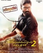 Velai Illa Pattathari 2 VIP 2 movie photos