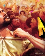 NGK Second Look Poster