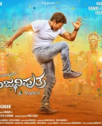 anjaniputra movie latest posters