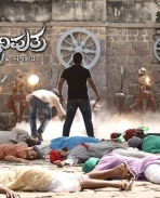 anjnaiputra movie latest poster