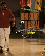 Bhaskar Oru Raskal Tamil movie