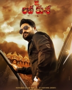jai lava kusa movie First look posters