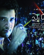 spyder movie latest posters