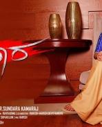 Samhaara movie latest posters