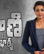 Catherine Tresa as Rani From Nene Raju Nene Mantri
