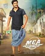 mca movie first look posters