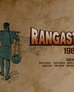 Rangashalam 1985 movie title logo