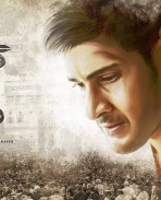 bharat ane nenu first look posters