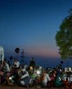 bharath ane nenu vision pics