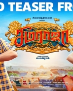 Seemaraja Latest Set 3